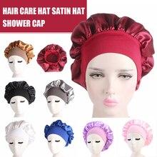 58 см, одноцветная Женская атласная шапочка для ухода за длинными волосами, шапка для ночного сна, шелковая шапочка для головы, Регулируемая Шапочка для душа, вязаная шапка
