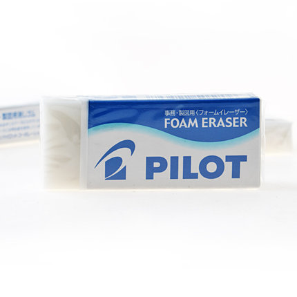 Pilot ER-F6 F8 F10 F20 Foam Eraser Strong Wipe Super Clean for Color Pencil Mechanical Pencils Painting Supplies 4 Sizes