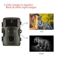 Digital 12MP 1080P Game Trail Camera