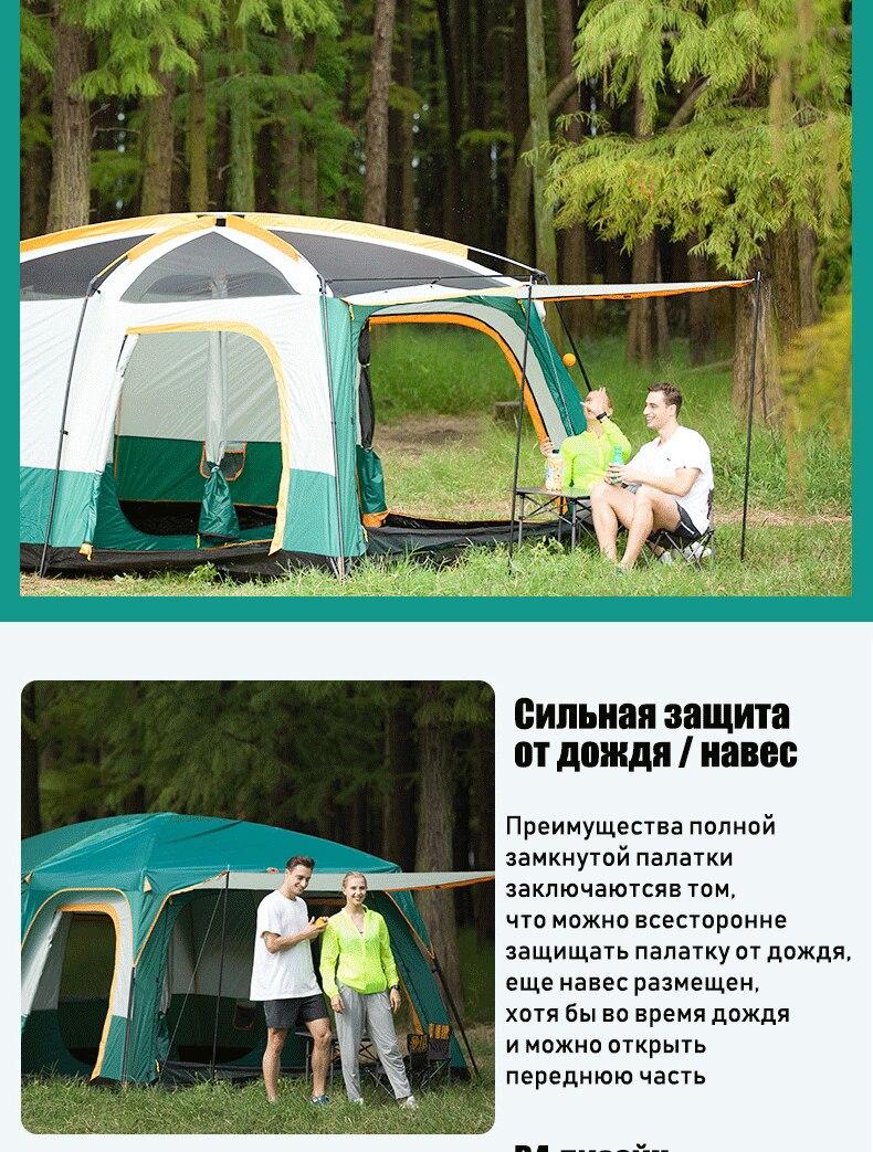 Dois quartos, um salão tenda, acampamento ao
