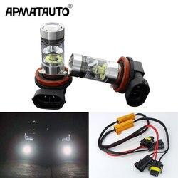 Apmatauto 2 sztuk Led CANbus H11 H8 oświetlenie 100W 3030 20SMD samochodu lampa przeciwmgielna żarówka nie błąd dla Skoda Octavia 2010-2014