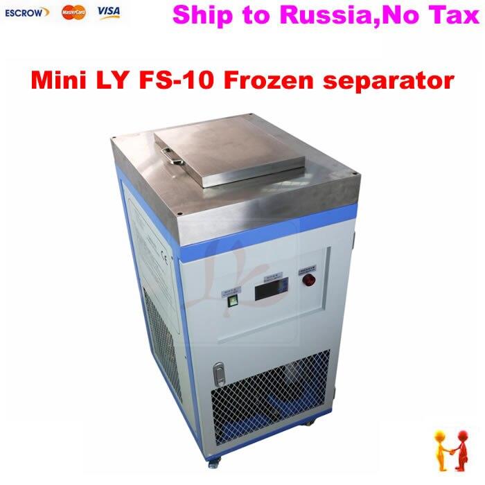 Ruso no impuesto!) ly FS-10 congelado LCD separador, congelar LCD ...