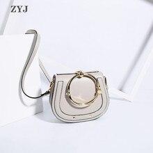 ZYJ Латунное металлическое кольцо для девочек, сумка через плечо, сумка, кожаная женская повседневная сумка для отдыха, женская сумка-мессенджер через плечо, Маленькая вечерняя сумка