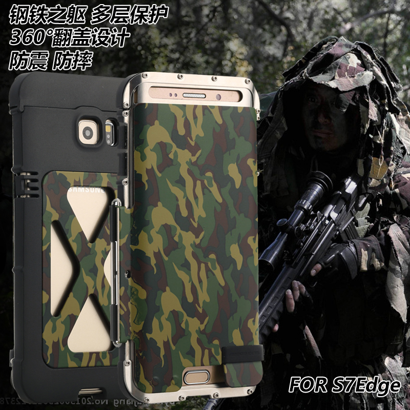 Original R Just Camouflage Steel Metal Shockproof Flip Case Cover For Samsung Galaxy 7 G9300 G930