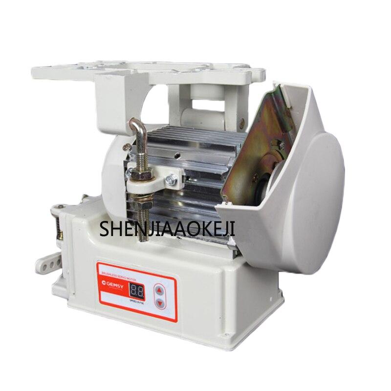 GEM400 160V 220V Energy Saving Brushless Servo Motor for Sewing Machine With English Manual 1PC