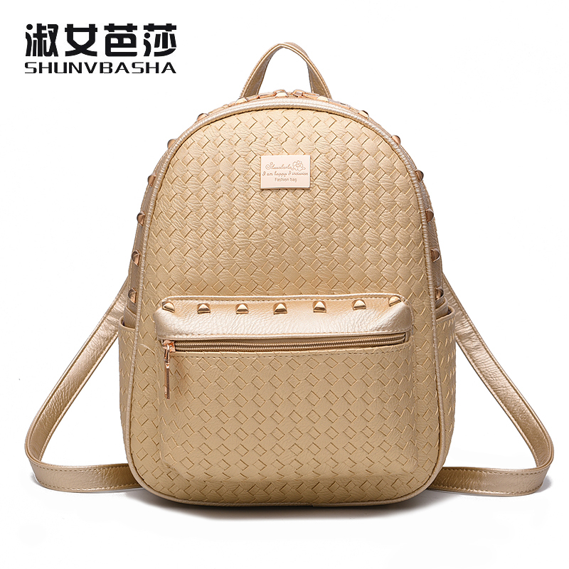 2017 New Arrival Women Backpacks Weave PU Leather School Bag For Teenagers Vintage Women s Shoulder