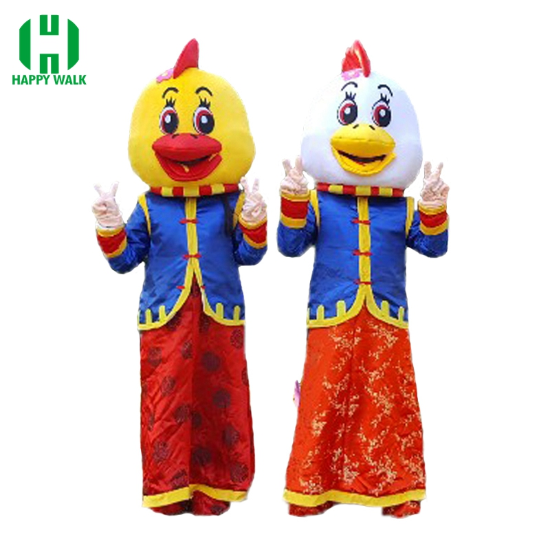 2019 New Year Chicken Mascot Costume Fancy Dress Suit Cospaly Cartoon Mascot Costume For 1.65m-178m Adult