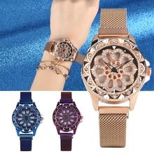 Special Revolvable Dial Quartz Watch for Ladies Classic Magnet Buckle Quartz Watches for Women Diamond-encrusted Wristwatch Gift