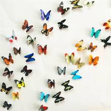 18Pcs 3D Black White And multicolour Butterfly Sticker Art Wall Decal Home Decoration Room Decor Hot Sale
