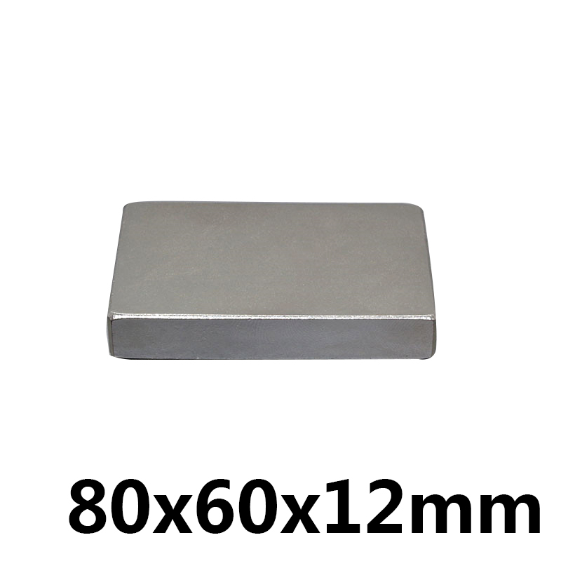 1 Pc Neodymium Magnet 80x60x12mm Gallium Metal Small Strong Magnets 80*60*12 Neodimio Electromagnet Fridge Magnets Speaker