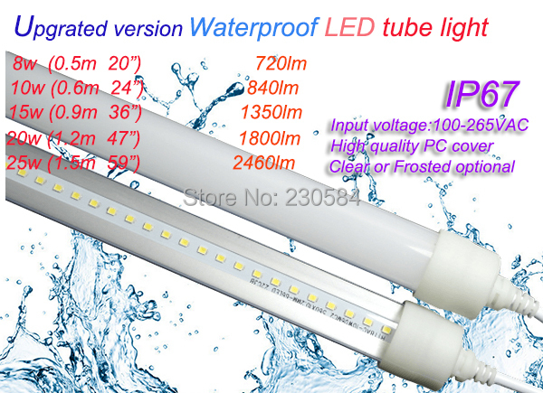 Patent 0.6m 0.9m 1.2m 1.5m waterproof IP67 led tube light T8 low temperature resistance No flick No ballast No starter required