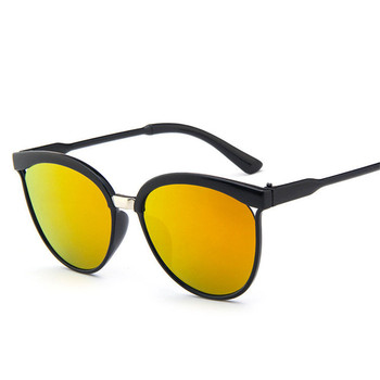 Cat Eye Designer Sunglasses 5