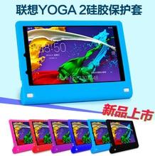 Lujo Original Ultra delgado suave del caucho de silicón de la tableta caja protectora caso cubierta de la cáscara para Lenovo YOGA Tablet2 1050F 10.1 pulgadas