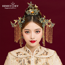 HIMSTORY New Arrival Chinese Traditional Bride Coronet Headdress Accessories Blue Flower Long Tassel Wedding Hair Jewelry