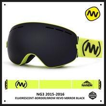 Nueva nandn marca gafas de esquí uv400 anti-vaho grande máscara de esquí gafas de snowboard gafas de esquí hombres mujeres nieve