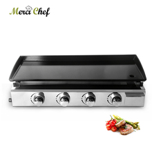 ITOP 4 Burners BBQ Grill Outdoor Gas Plancha BBQ Griddle Non-stick Black Iron Cooking Plate 10KW Barbecue Tools CE Certification