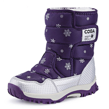 COGA Children Snow Boots