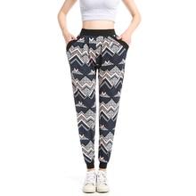 Harem pantalones calças mujer feminino sweatpants étnico plus size jogger pant casual longo sweatpant impresso