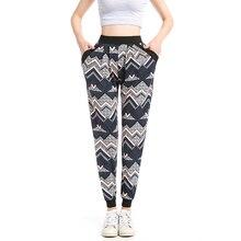 Штаны шаровары брюки для женщин Mujer брюки для девочек женские спортивные брюки в этническом стиле размера плюс, для бега, повседневные штаны длинные спортивные штаны одежда для малышей