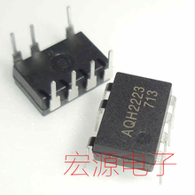 10PCS  Brand New Original Chip AQH2223 DIP7 Solid State Rela