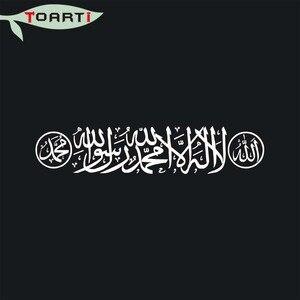 Image 2 - 70*15 Cm Mới Hồi Giáo Allah Muhamed Shahadah Dán Xe Hơi Hồi Giáo Nghệ Thuật Thư Pháp Thiết Kế Vinyl Decal Chống Nước Đề Can Xe Ô Tô tạo Kiểu Tóc