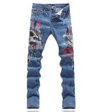 New Animal Print Men Trousers Fashion Skinny Pencil Trousers