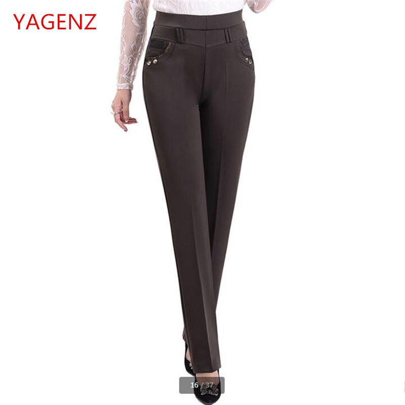 9a0746df30 Detail Feedback Questions about High quality Women s pants plus size 2018  High waist trouser Stretch Ankle length pants for women wide leg pants  casual ...