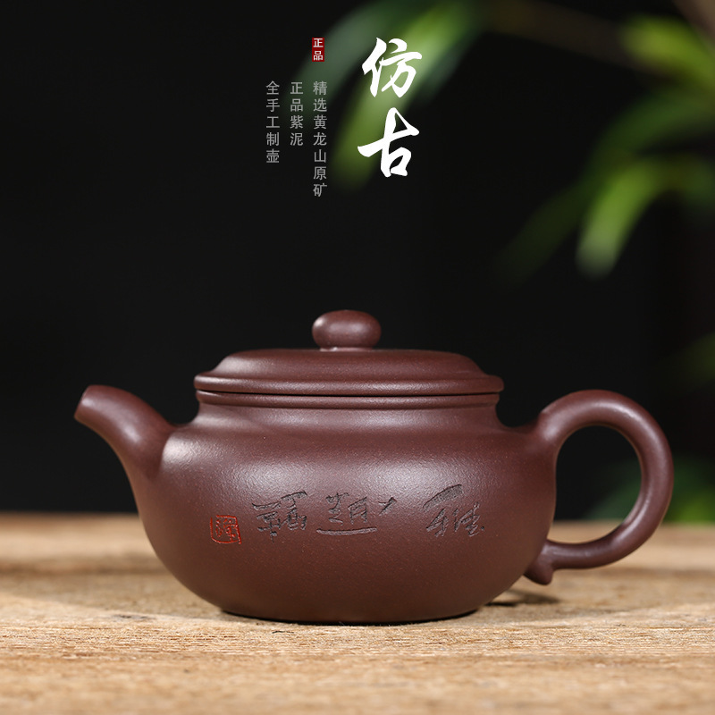 Teapot and Teaware Raw Mine Handmade Teapot Factory Wholesale One Proxy Excavation Source Baocheng Recruitment AgentTeapot and Teaware Raw Mine Handmade Teapot Factory Wholesale One Proxy Excavation Source Baocheng Recruitment Agent