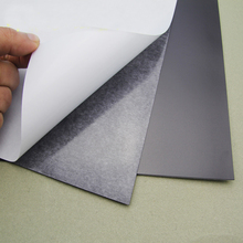 5pcs Self Adhesive Flexible Magnetic Sheet Thick 0.5mmm A4 Size Rubber Magnet Car/Ad Magnets 297x210mm