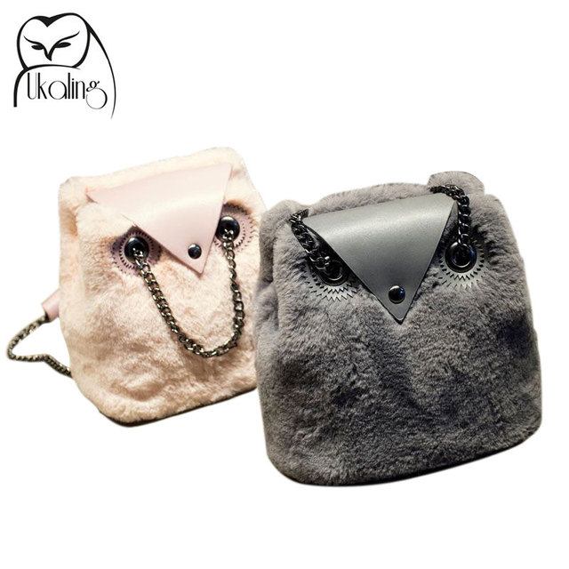 UKQLING Owl Pattern Women Messenger Bags Bucket Women Bag ladies Purse Female Artificial Fur Handbag Winter with Chain Strap