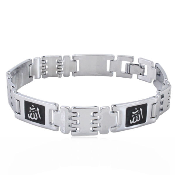 Мусульманский браслет мужской купить