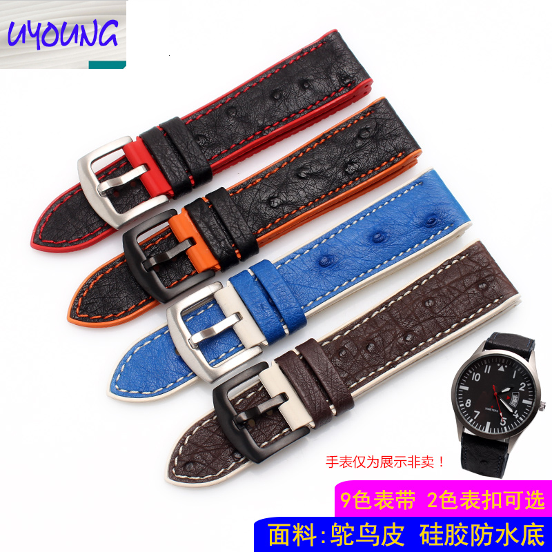 UYOUNG Ostrich Leather Watchband general silicone rubber base 18 mm20mm 22mm24mm men and women watch accessories black orange uyoung watchband for casio prg 130y prw 1500yj watch bands black silicone rubber strap climbing bracelet
