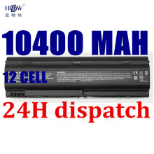 HSW For HP Pavilion DV1000 DV4000 DV4200 laptop battery DV5000 Presario M2000 ze2000 HSTNN-DB10 HSTNN-OB17 battery(China)