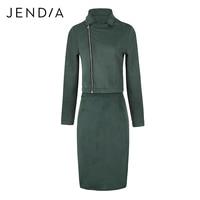 JENDIA Frauen Anzüge Mode Wildleder Rock Anzug Langarm Mantel Top hohe Taille Bleistift Rock Beiläufigen frauen Sätze Zwei Stück Set Grün