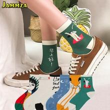 Colorful Cotton Women Fashion Cartoon Cute Socks Japan Kawaii Casual Harajuku Socks High Quality Brand Art Painting Funny Socks