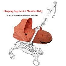 Детская коляска-гнездо для новорожденных, корзина для сна для Babyzen yoyo Yoya Babyyoya, сумка для сна для трона, аксессуары для детских колясок