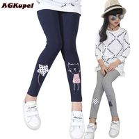 AGKupel Spring Autumn Girls Leggings Children Cotton Print Elastic Waist Girls Pants Teenagers Kids Trousers For