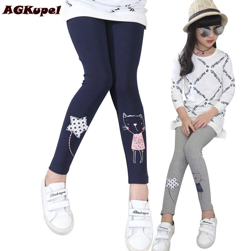 AGKupel Spring Autumn Girls Leggings Children Cotton Print Elastic Waist Girls Pants Teenagers Kids Trousers For
