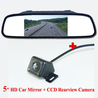 5 Inch In Car Monitor Rear View Mirror LCD Screen For Double To Switch Upgrade Section