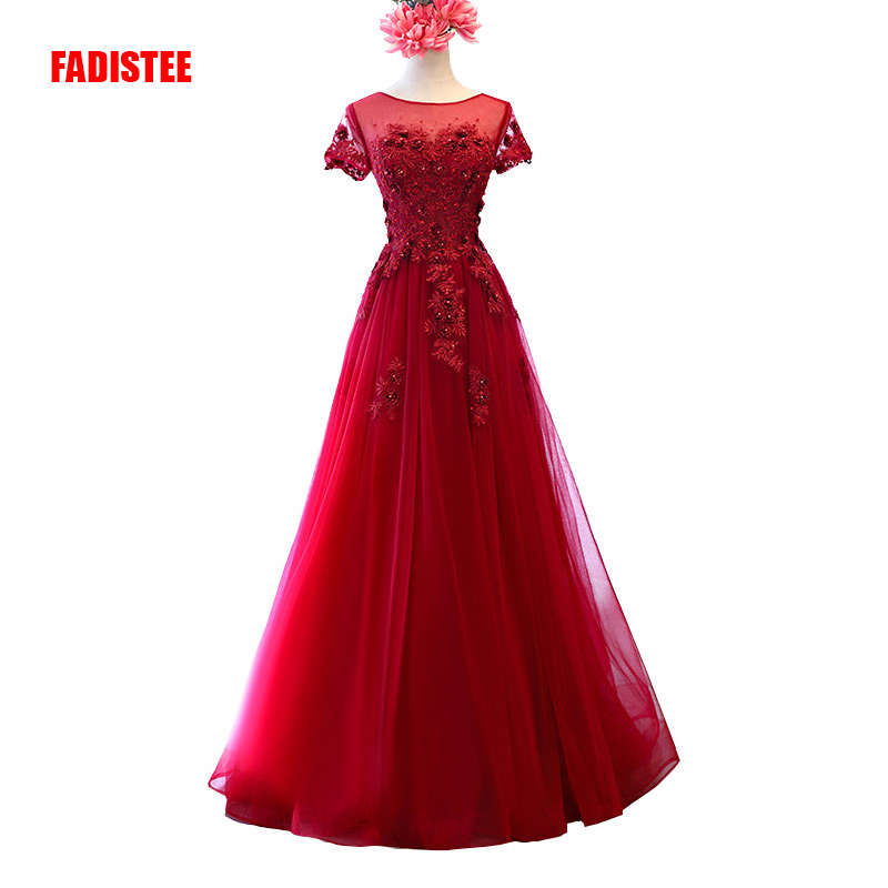 FADISTEE New Arrival Elegant Party Prom Dress Vestido De Festa A-line Lace Beading Scoop Neck 3D-Floral Appliques Burgundy