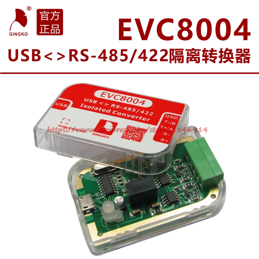 USB To 485 USB To 422 Two-in-one Isolation Converter Industrial Grade EVC8004