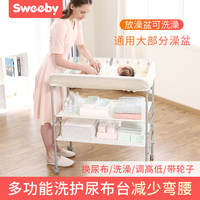 Diaper table baby care table bathing height adjustable newborn diaper table touch