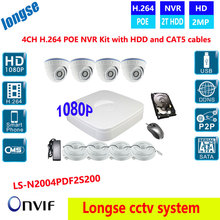 HDMI 4CH CCTV System 1080P H264 NVR IR Network Security POE dome Camera Video Surveillance System Kit With 2TB HDD ,CAT5 cable