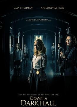 《邪恶宿舍夜惊魂》2018年美国剧情,奇幻,惊悚电影在线观看