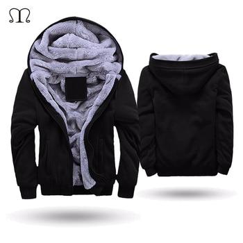 US/EU SIZE Super Warm Hoodies Sweatshirts Men Winter Thick Fleece Men's Jackets Casual Zipper Hoody Adult Coats Top Clothes Male Men Sweatshirts & Hoodies, Mens Hooded Sweatshirts, Hoodies for Men, Mens Zip Up Hoodies, Mens Hoodies Sale