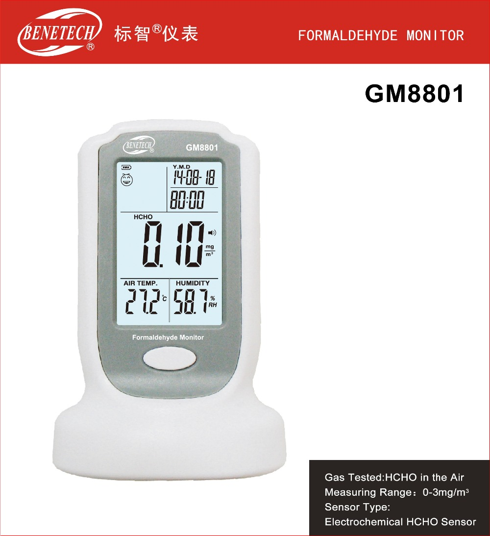 GM8801 High sensitive Formaldehyde detector meter HCHO Indoor air quality testing Gas analyzer tester 0-3mg/m3 free shipping indoor home formaldehyde gas air quality detector