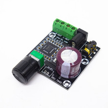 купить PAM8610 dual channel, 12V HD  amplifier board, pure digital amplifier, 15W*2 high power,  amplifier module дешево