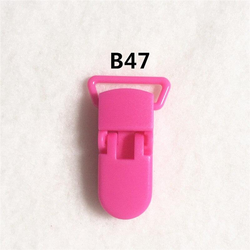 20 цветов) DHL 200 шт. 20 мм КАМ Пластик маленьких Соски NUK MAM пустышка Chain Зажимы чулок Зажимы - Цвет: B47