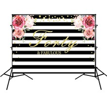 цены Happy forty Birthday Party Background Black and White Striped Flowers Backdrop Photography Backgrounds Vinyl Cloth