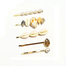 Ubuhle 5Pcs/set Hair Pins for Women New Fashion Design Beach Jewelry Shell Simulated Pearls Conch Clips Accessories